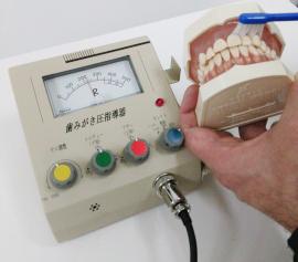 歯磨き圧測定器